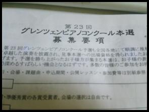 CAG235NM.jpg