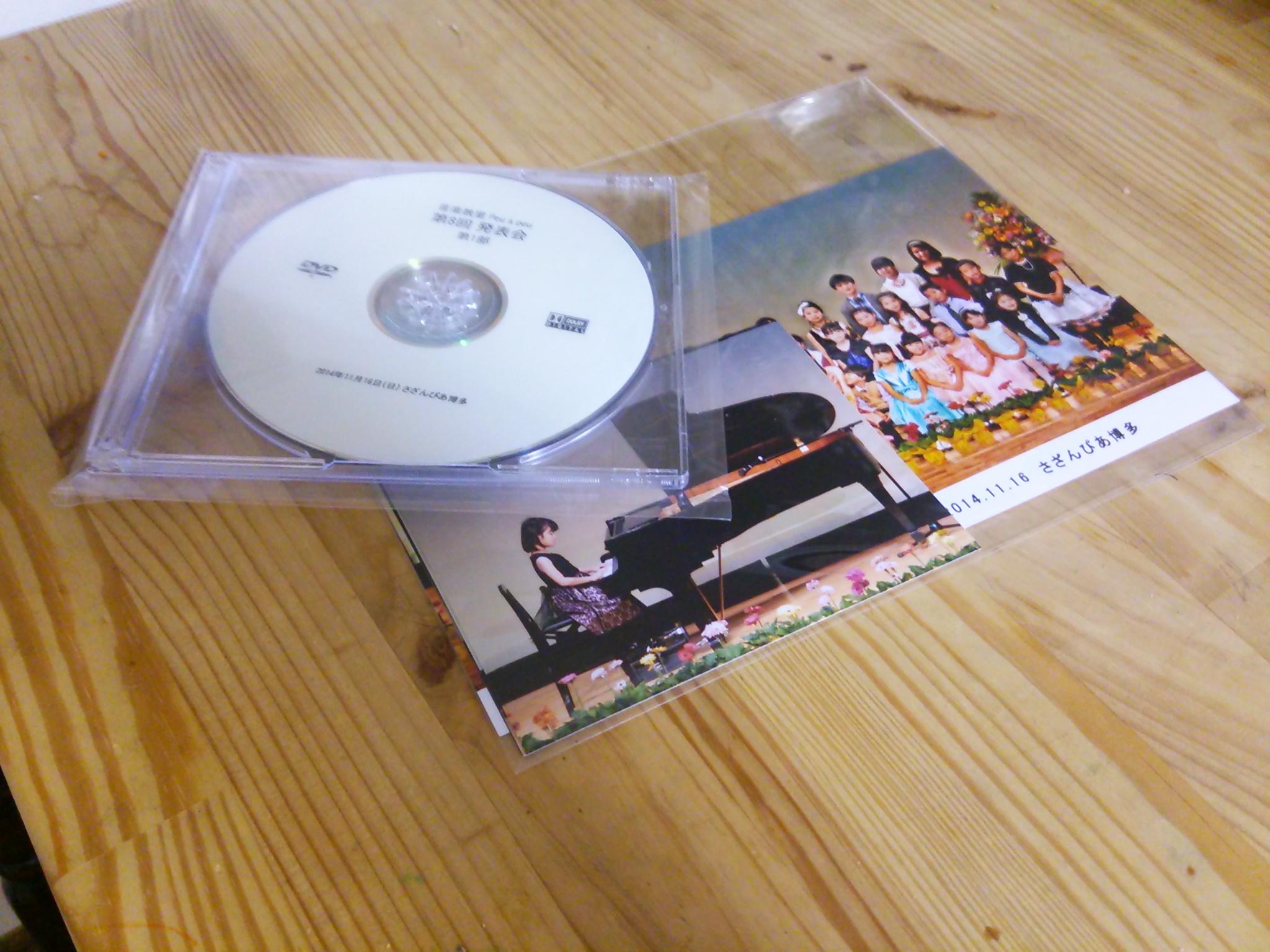 写真&DVD