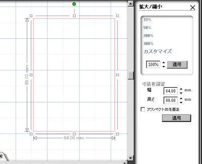 蛻・焔・狙convert_20131102001550