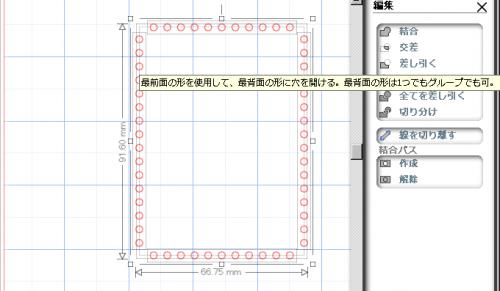 蛻・焔・農convert_20131104111324