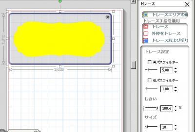 2_convert_20130518180822.jpg