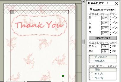 9_convert_20130518181212.jpg