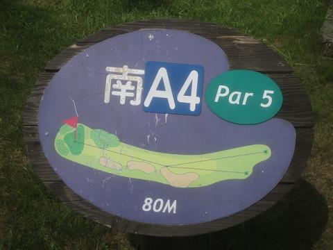 s-白糠PGinチャロ南 (4)