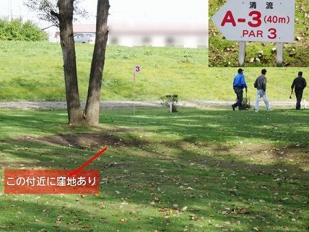 s-札内川第二第三PG (2)