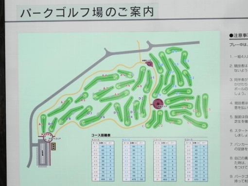 s-新冠町ヒルズパーク (2)