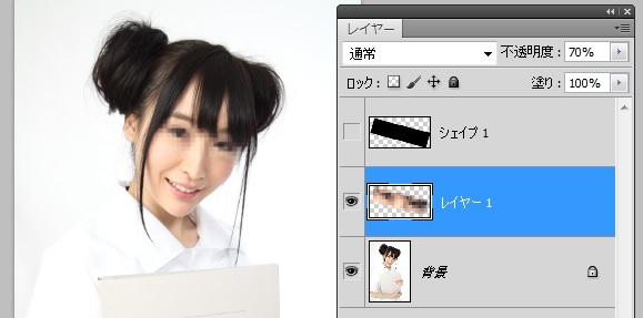 Photoshopを使ってモザイク処理