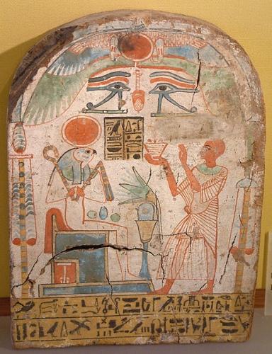461px-Egypte_louvre_047_stele.jpg
