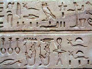 Egypt_Hieroglyphe2.jpg