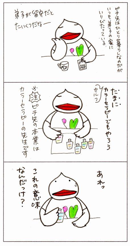 41-1.jpg