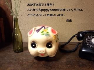 IMG_20140204_164426169.jpg