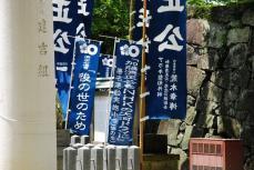20130707 熊本城 007