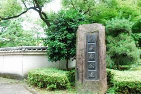 mi.宮本武蔵 001