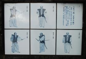 mi.宮本武蔵 003