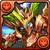 魔剣士 ホムラ 究極進化