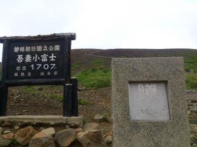 130707-2.jpg