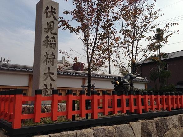 fushiina1.jpg