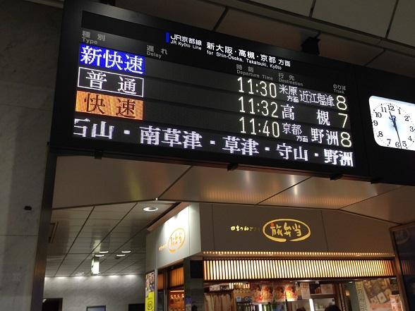 shinkaisoku.jpg