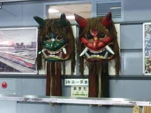 秋田駅なまはげ