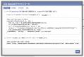 likeplugincode.png