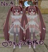 mabinogi_2014_02_09_026.jpg