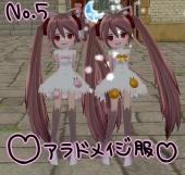 mabinogi_2014_02_09_030.jpg