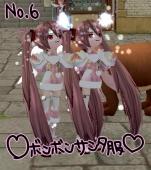 mabinogi_2014_02_09_033.jpg