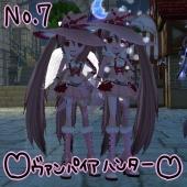 mabinogi_2014_02_09_042.jpg