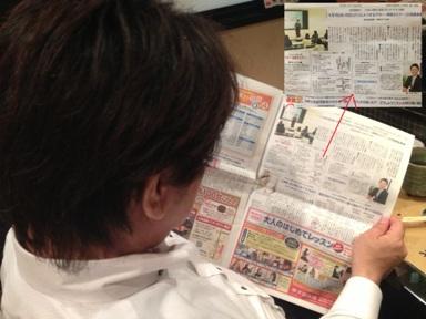 都寿司 きらら記事