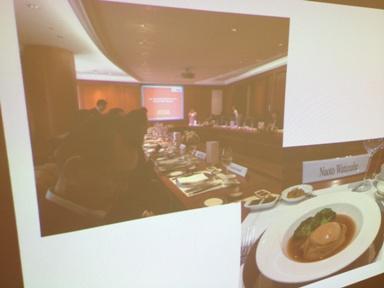 視察2 会議料理