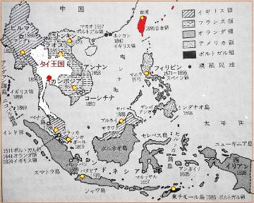 東南アジア 植民地図