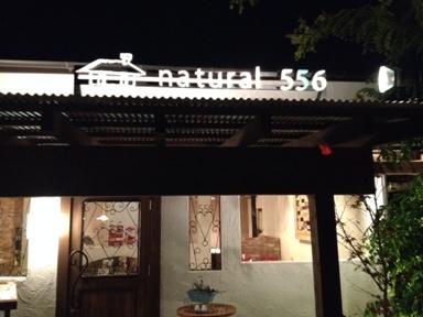 カフェ556 玄関