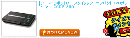 monow3_130601.png