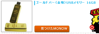 monow3_130602.png