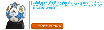 monow3_130605.png