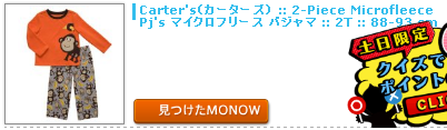 monow3_130609.png