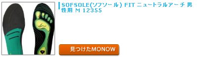 monow3_130613.png