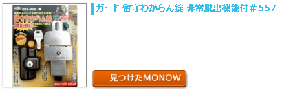 monow3_130621.png