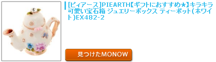 monow3_130624.png