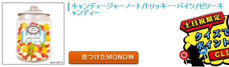 monow3_130630.png