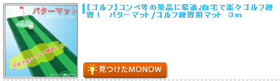 monow3_130704.png