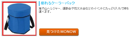 monow3_130705.png