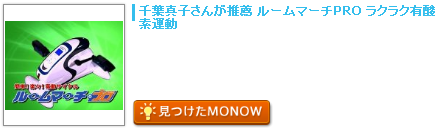 monow3_130709.png