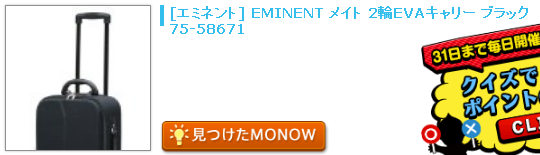 monow3_130710.png