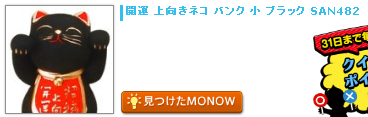 monow3_130717.png