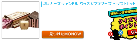 monow3_130801.png