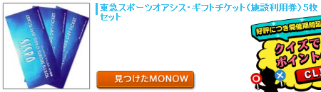 monow3_130802.png