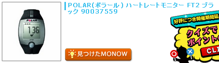 monow3_130830.png