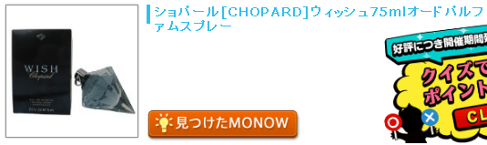 monow3_130901.png