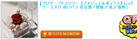 monow3_130908.png
