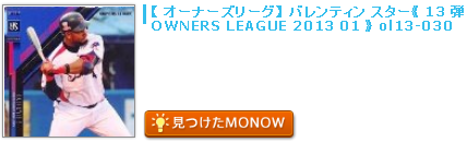 monow3_130914.png
